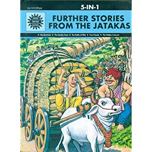 Further Stories from the Jatakas: 5 in 1 (Amar Chitra Katha)