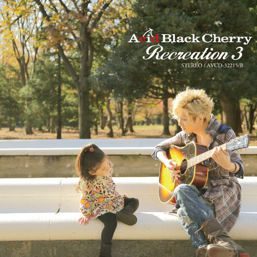 Acid Black Cherry – Recreation 3