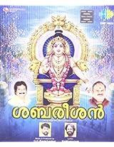 Sabareeshan - Malyalam Ayyappan Songs