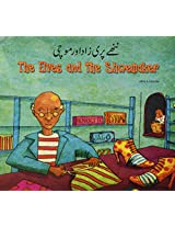 The Elves and the Shoemaker in Urdu and English (Folk Tales)