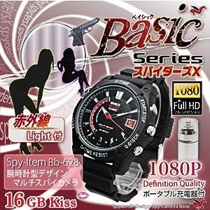 【小型カメラ】SPYDERS-X (スパイダーズX) 赤外線付フルハイビジョン腕時計型スパイカメラ16GB内蔵 (Basic Bb-628) O-110ポータブル充電器付(お試しセット、本体+USBメス)