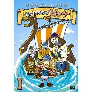 小さなバイキング ビッケ DVD-BOX 1