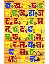 Kinder Creative Varnmala Hindi Picture With Knob