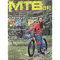 MTB日和 2016年Vol.28 小さい表紙画像