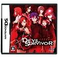 女神異聞録 デビルサバイバー アトラス (Video Game2009) (Nintendo DS)