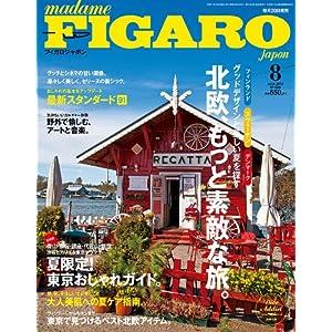 madame FIGARO japon (フィガロ ジャポン) 2012年 08月号 [雑誌]