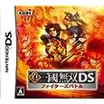 真・三國無双DS~ファイターズバトル~ コーエー (Video Game2007) (Nintendo DS)