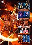 「MARINE SUPER WAVE LIVE 2013」が5月に横浜で開催決定