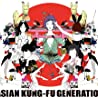ASIAN KUNG-FU GENERATION�̃A���o���̉摜
