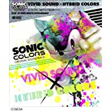 SONIC COLORS ORIGINAL SOUNDTRACK ViViD SOUND ~ HYBRiD COLORS(Q[E~[WbN)