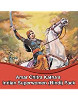 Amar Chitra Katha's Indian Superwomen Pack (Hindi) (Set of 3 books)