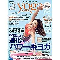 yoga journal 2017年Vol.54 小さい表紙画像