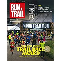 RUN+TRAIL 2016年Vol.22 小さい表紙画像