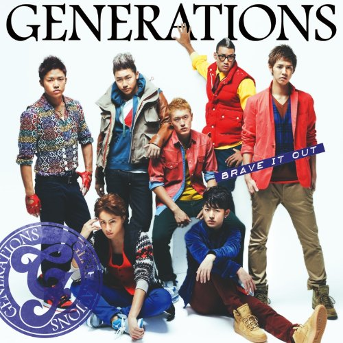 GENERATIONS from EXILE TRIBEの画像 p1_21