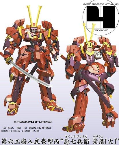 1/100 電脳戦機バーチャロンシリーズ 第六工廠八式壱型丙 悪七兵衛 景清[火] (VR10)