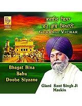 Bhagat Bina Bahu Doobe Siyaane