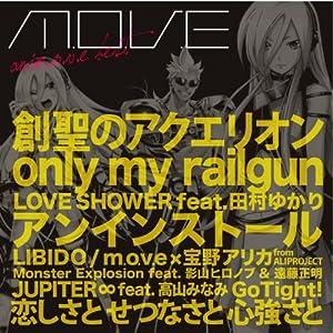 【クリックで詳細表示】anim.o.v.e BEST(DVD付) [CD+DVD]