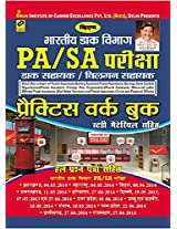 Department of Posts PA/SA (Postal Assistant/Sorting Assistant) Exam Practice Work Book: with Study Material