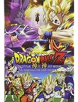 Dragon Ball Z-Battle of Gods