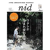 nid 2016年Vol.48 小さい表紙画像