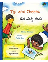 Tiji and Cheenu/Tiji Matthu Cheenu (Bilingual: English/Kannada)