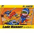 ロードランナー ハドソン (Video Game1984) (FAMILY COMPUTER)