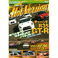 R35GT-R@`[hBATTLE (&lt;DVD&gt;)