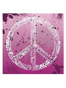 """L.A. Pop Art 20"""" x 20"""" Peace Print"""