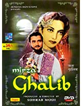 Mirza Ghalib (DVD) - Sohrab Modi - Nupur Video Home Entertainment(2011)