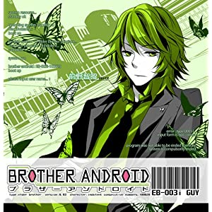 Otome CD Drama : Brother Android (UPDATED) 61QcOLXT4SL._SL500_AA300_