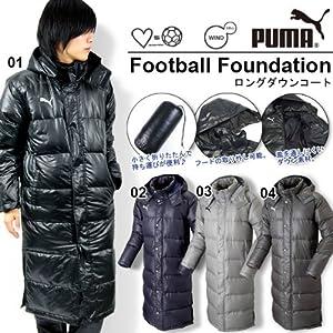 PUMA(プーマ) ロング ダウン コート メンズ puma-bench