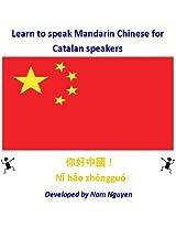 Learn to Speak Mandarin Chinese for Catalan Speakers