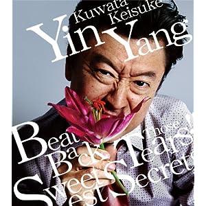 『Yin Yang/涙をぶっとばせ!!/おいしい秘密』