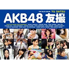AKB48 FB THE BLUE ALBUM (uk@Mook)