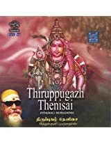 Thiruppugazh Thenisai