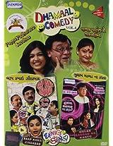 Dhamaal Comedy - Vol. 4 (Pappa Padharavo Savdhan/Baap Kamai Zindabad/Gulab Gadbad Na Karto)