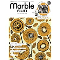 marble SUD 2016 ‐ 15th Anniversary 小さい表紙画像