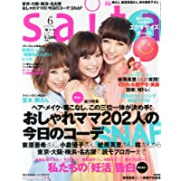 saita () 2013 06 []