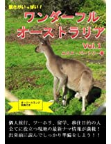 odorokigaippai:wanda-furuo-sutoraria001
