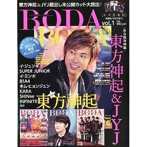 『BODA日本版 vol.1』