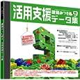 建築みつも郎 9 活用支援データ集 コベック (CD-ROM2006) (Windows)