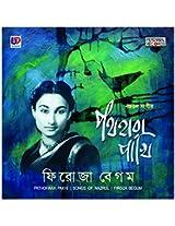 Pathohara Pakhi