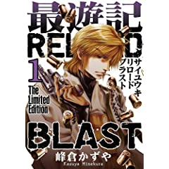 VLRELOAD BLAST 1  (ZERO-SUMR~bNX)