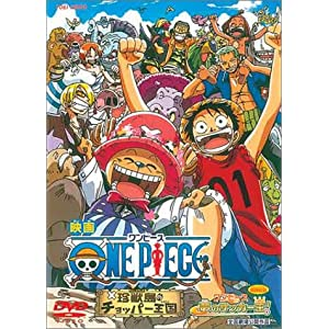ONE PIECE ワンピース 夢のサッカー王!の画像