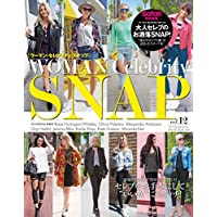 WOMAN Celebrity Snap 2017年Vol.12 小さい表紙画像