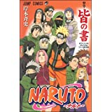 NARUTO-ig-[`EF]ItBVv~At@BOOK (WvR~bNX){ j