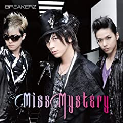Miss Mystery(B)(DVDt)