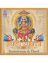 Devi Neeye (Naadaswaram & Thavil)