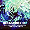 NINJA TUNE XX 20th Anniversary JAPAN EDITION - COLDCUT vs DJ KENTARO - [t{ / 2CD] (BRC277)