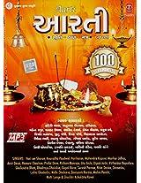 Aarti - Atuti; Thal; Mantra